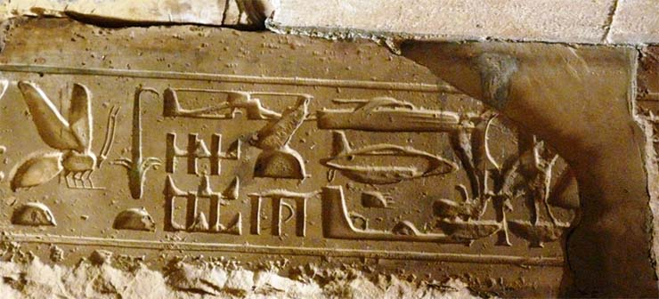egyiptomi-hieroglifak