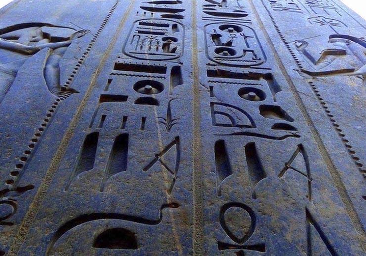 egyiptom-hiegroglifak