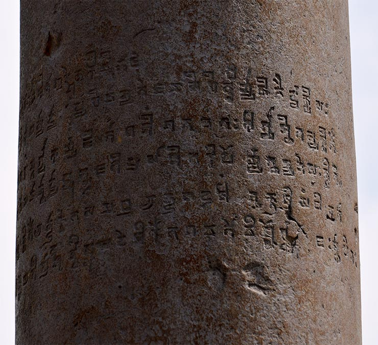 Képtalálat a következÅre: âindiai vasoszlopâ